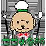 ココの台所 | 駒沢店・駒沢大学駅のお弁当 |